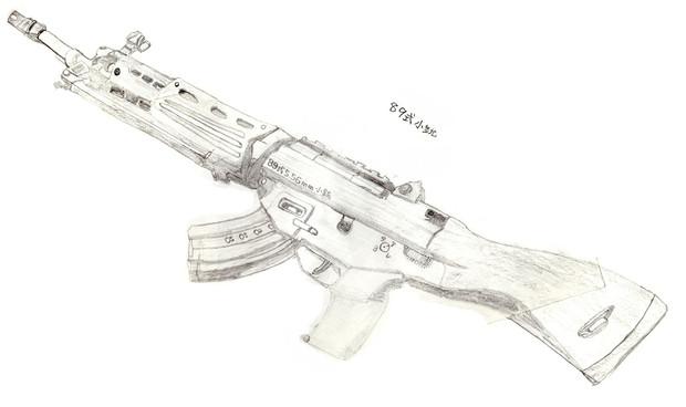 自衛隊制式自動小銃 89式自動小銃