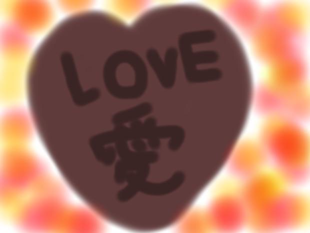 バレンタインデー!!チョコレート!!