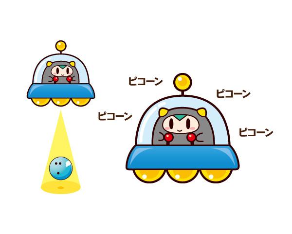 UFO侵略っほい!