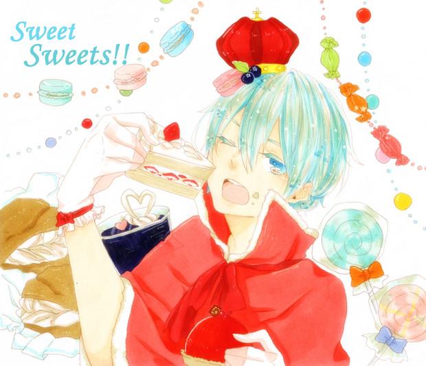 sweet sweet!