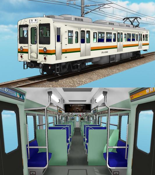 3ドアセミクロスシートの電車
