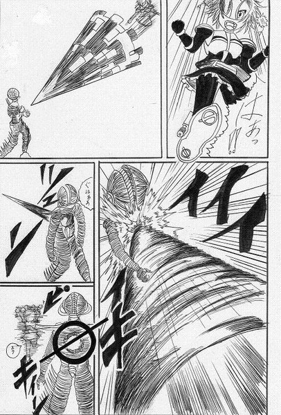 仮面ライダー射命丸その6