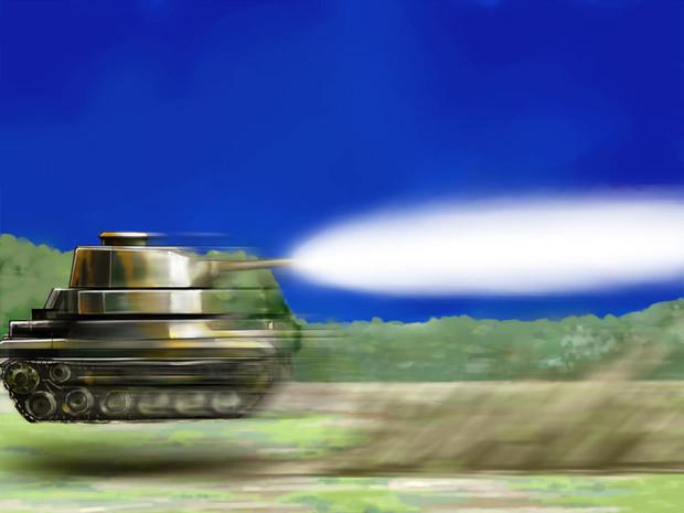 戦車長「撃てーーーー!!」