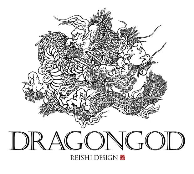 龍 Dragongod