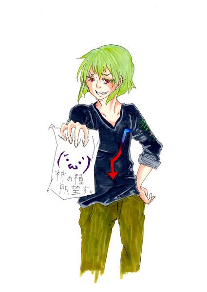 柿の種所望す!!