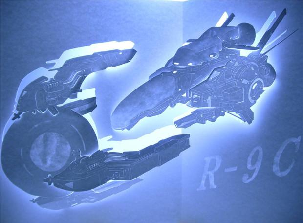 R-TYPEより R-9Cウォーヘッド