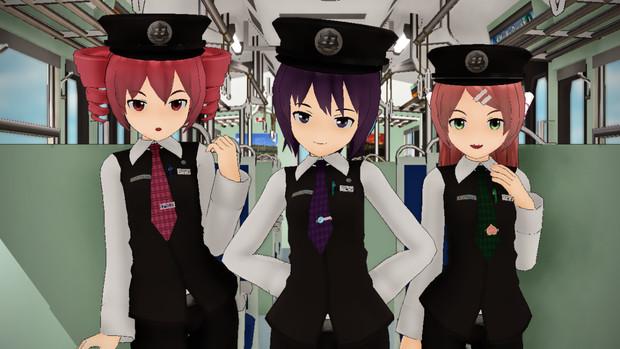 鉄道員三人組