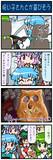 がんばれ小傘さん 471