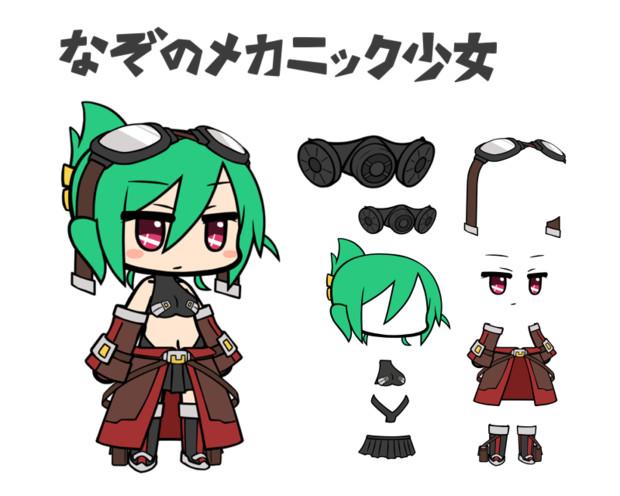 メカニック少女一体何者なんだ Yukikaze さんのイラスト