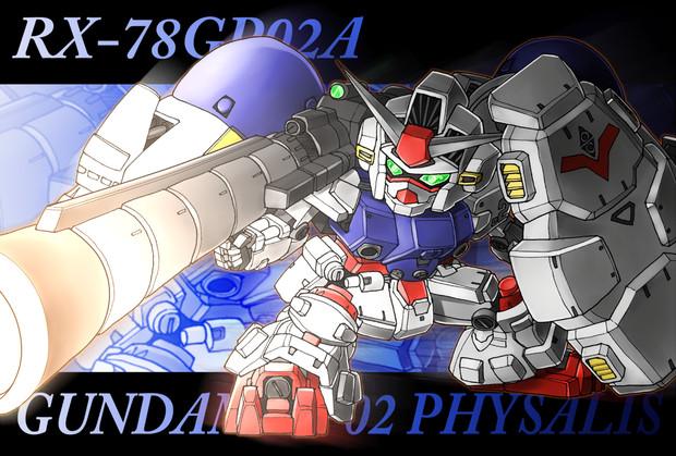 【067】GP02サイサリス