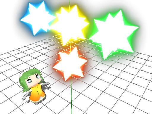 【MMDモデル】星