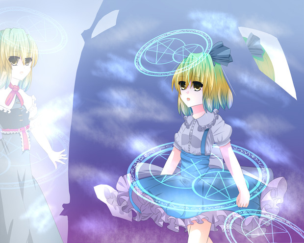 「the Grimoire of Alice」