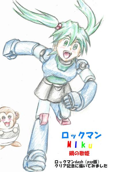 【色鉛筆画】ロックマンMIKU 完成