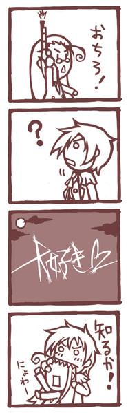"""【4コマ】りっぷう""""ぁーんとあーかーど その2【HELLSING】"""