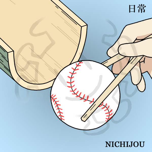 Back Ground Nichijou