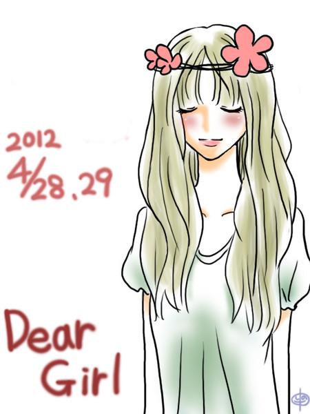 DearGirl