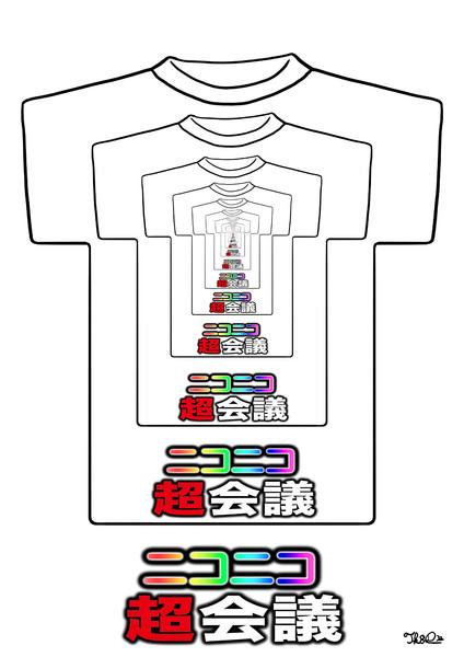 無限ループTシャツ