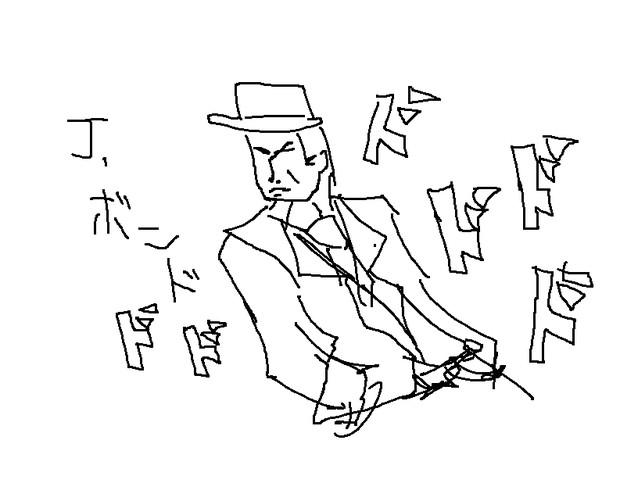 ジェームズボンドドドド おしぼり さんのイラスト ニコニコ静画