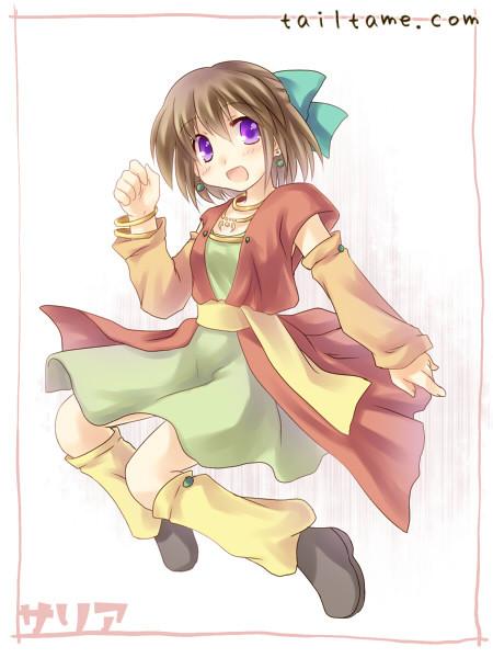 サリア姫+