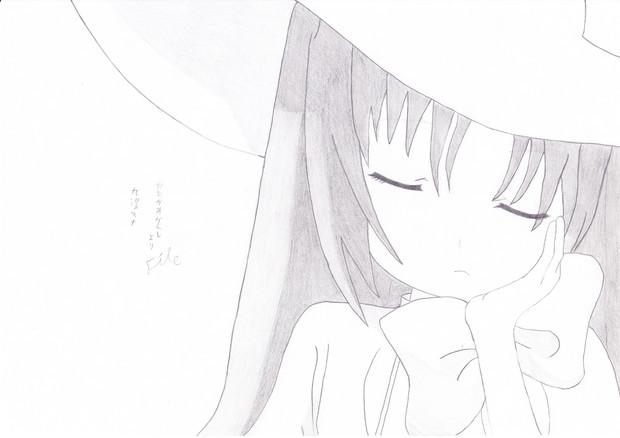 【おおかみかくし】 九澄マナ 【File】