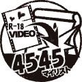 マイリスト4545