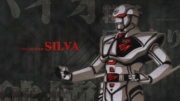 Bio-Hunter SILVA