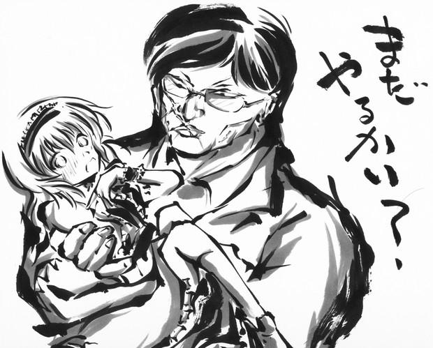 花山とアリスがラブラブなようです うらんふ さんのイラスト