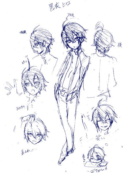 キャラクターラフ 黒衣ヒロ
