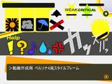 【無料】動画作成用 ペルソナ4風 フレーム等【配布】