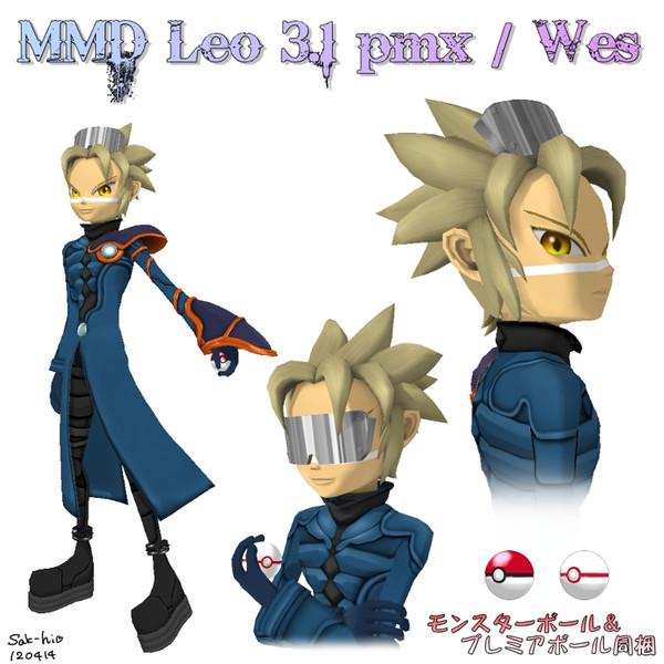 【MMD】 レオver.3.11 - ポケモンコロシアム 【配布停止中】