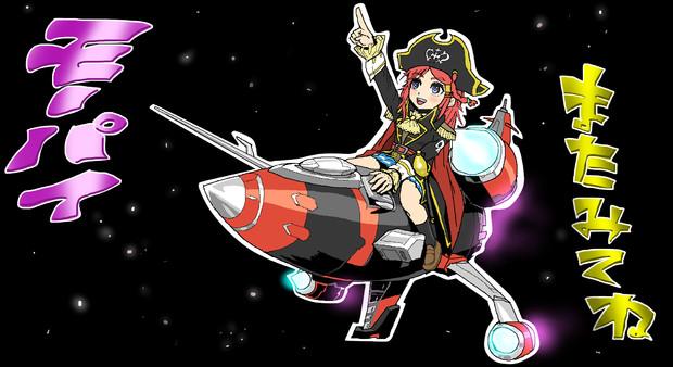 モーレツ宇宙海賊エンドカード