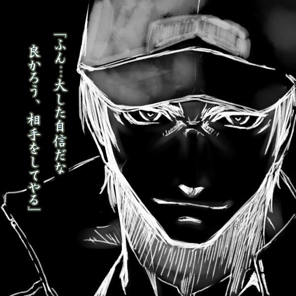 20120416の枠で描いた真田