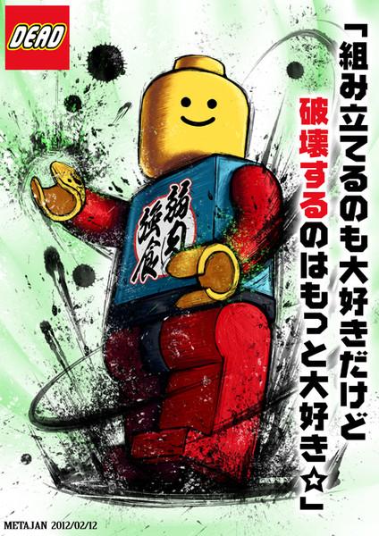 創造と破壊の民 / ケースワベ【K-SUWABE】 さんのイラスト - ニコニコ ...