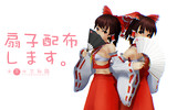 【モデル配布】零式扇子ver1.3