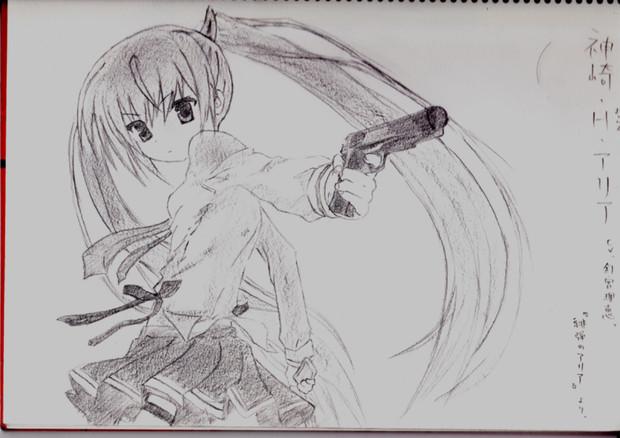 【模写】 神崎・H・アリア 【緋弾のアリア】