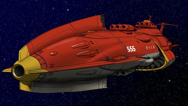 金剛型宇宙戦艦キリシマ BBS-555