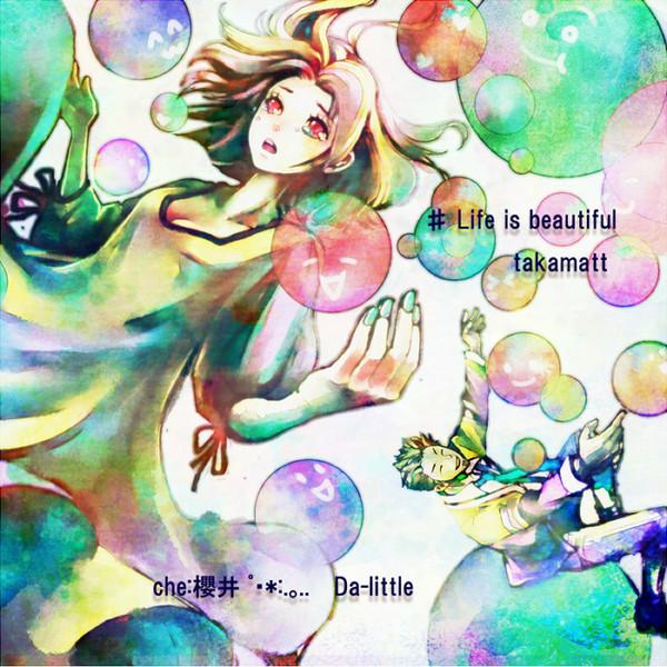 Life is beautiful  描いてみた