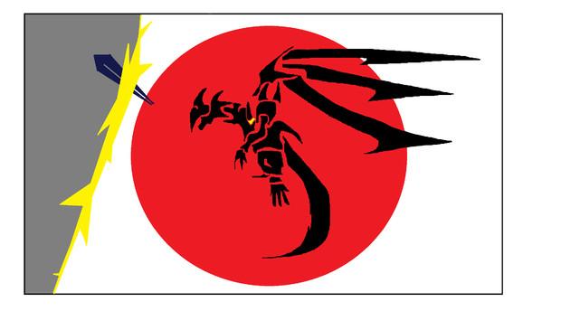 新日本皇国・国旗