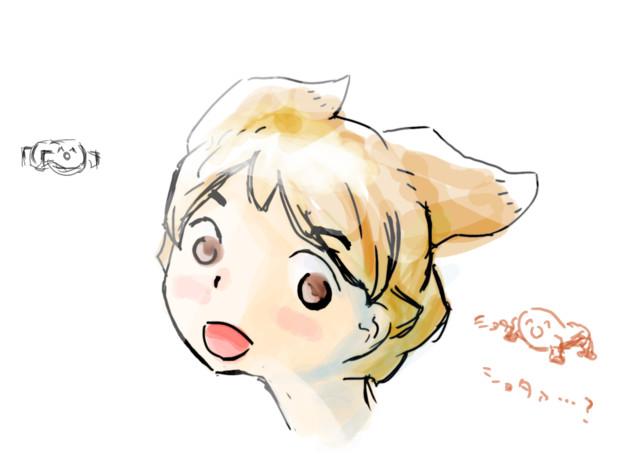 ケモショタ!