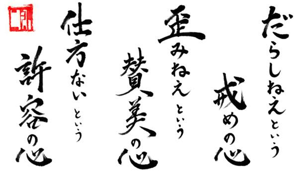 妖精哲学の三信