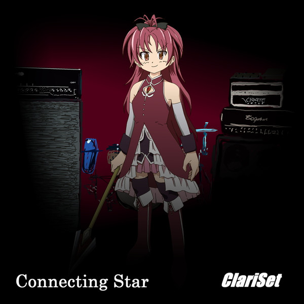 Connecting Star/ClariSet