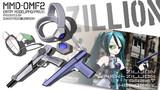 【MMD-OMF2】ジリオン・セット