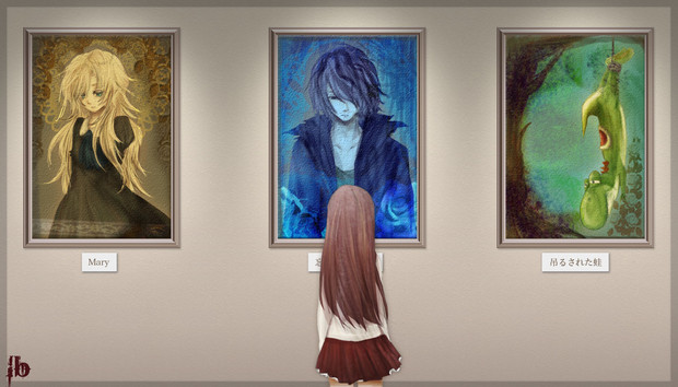 【Ib】忘れられた肖像