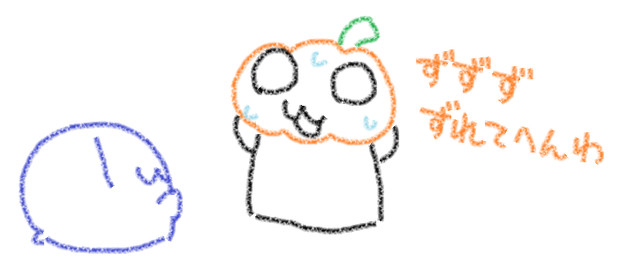 かぼずれ【ぱんだ絵】