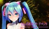【MMD】Tda式初音ミク・アペンドVer1.00【モデル配布】