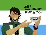 【MMD-OMF2】ただの商品の販促