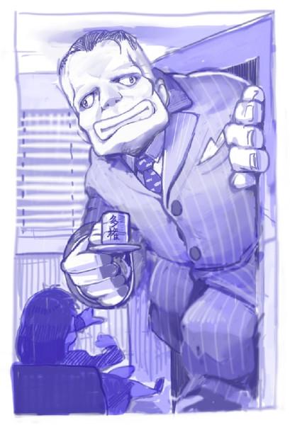 インスマス探偵事務所