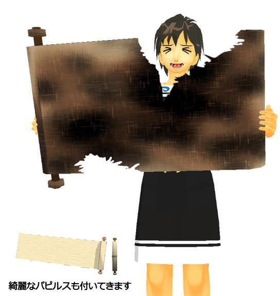【MMD-OMF2】パピルス【アクセサリ配布】