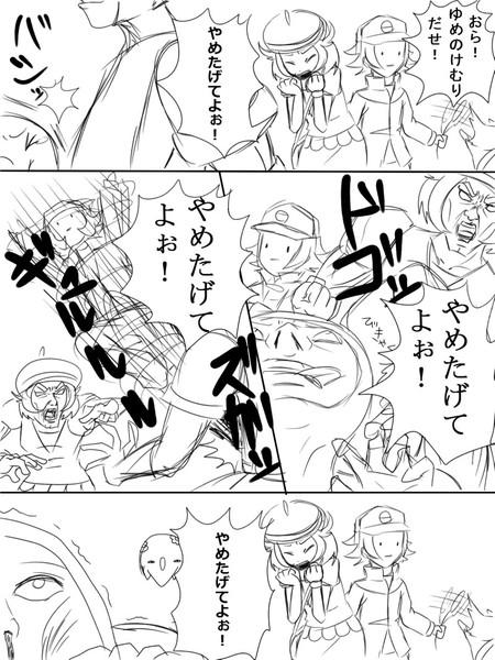 こんな漫画やめたげてよぉ!