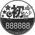 初88888888